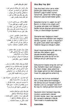 Osmanlı Türkçesi: Otuz Beş Yaş Şiiri [Cahit Sıtkı Tarancı]