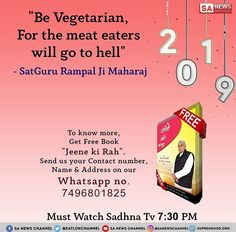 Killing or eating animal is the most henious sin from the spiritual point of View. God has ordered us to be only vegetarians. #vegetarian #vegan #vegetarianfood #nonveg #veganrecipes #veganfood #happynewyear #happynewyear2019wishes #happynewyear2019 #indians