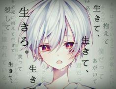 Hatred by life Hot Anime Boy, Cute Anime Guys, Anime Cat, Kawaii Anime, Cute Characters, Anime Characters, Vocaloid, Anime Drawing Styles, Satsuriku No Tenshi