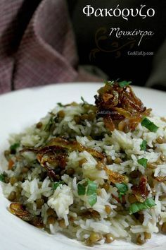Greek Recipes, Rice Recipes, Vegetarian Recipes, Healthy Recipes, Fun Cooking, Cooking Recipes, Legumes Recipe, Happy Foods, Superfood