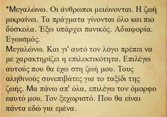 Quotes greek thoughts words ideas for 2019 New Quotes, Lyric Quotes, Happy Quotes, Bible Quotes, Love Quotes, Inspirational Quotes, Friends For Life Quotes, Funny Quotes About Life, Nature Words