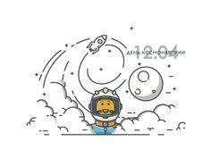 Line art. Illustrations...02 on Behance
