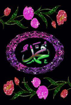 Love Wallpaper Backgrounds, Islamic Wallpaper Hd, Mecca Wallpaper, Allah Wallpaper, Heart Wallpaper, Aesthetic Iphone Wallpaper, Flower Wallpaper, Beautiful Nature Pictures, Beautiful Flowers Wallpapers
