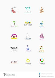 Arabic Logos and More by Ahmed Elzahra , via Behance