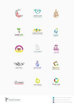 Arabic Logos and More by Ahmed Elzahra , via Behance Shop House Plans, Shop Plans, Shop Display Stands, Window Display Design, Logo Branding, Logos, Card Tattoo, Coffee Design, Shop Logo