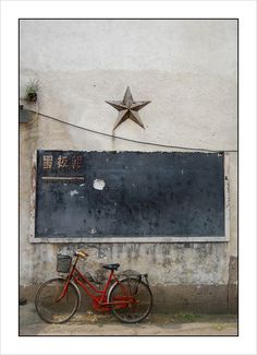 Red Bicycle against wall. Tongli, China.#PhotojournalismChina