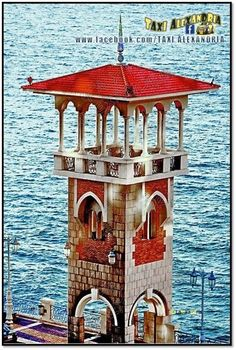 Stanley tower, Alexandria, Egypt