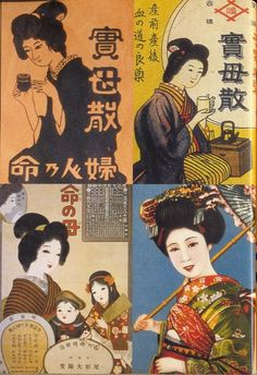 The Tea Taster: Tea adverts from the past: Part 2
