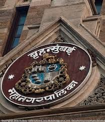 BMC to refund some amount to 11,000 property tax payers  Recent news states that BrihanMumbai Municipal Corporation (BMC) will refund some amount of property tax to around 11,000 tax payers who have been paying property tax on a regular basis.