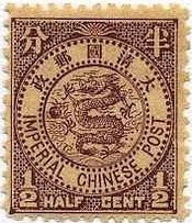 竜(1897年、日本印刷)