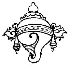 SRI SUDARSHANA.