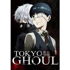 What is your Japanese name? (Girls) - اختبار Foto Tokyo Ghoul, Ken Kaneki Tokyo Ghoul, Tokyo Ghoul Manga, Tokyo Ghoul Season 1, Kaneki Kun, Anime Guys, Manga Anime, Anime Wolf, Anime Hair