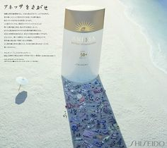 日本平面设计大师第十五期之【新村则人】(二)平面 广告宣传 Creative Advertising, Advertising Design, Advertising Poster, Ad Design, Japan Design, Graphic Design, Cosmetic Design, Creative Posters, Illustrations And Posters