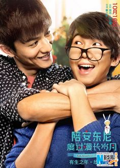 """Posters from """"Les Aventures d'Anthony"""" starring Zhou Xun, model Liu Chang, actor Jin Shijia, actress Bai Baihe and singer Pax Congo.  http://www.chinaentertainmentnews.com/2015/09/new-posters-from-les-aventures-d-anthony_1.html"""
