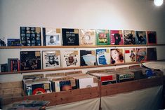 Revelation Time wall selection - Digging in Japan – a journey through the record shops of Tokyo and Osaka.