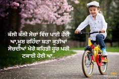 punjabi status new,best whatsapp status,punjabi status for whatsapp,punjabi quotes.