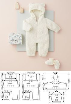 Overall mit Kapuze und Booties - Strickmuster . - - Overall mit Kapuze und Booties - Strickmuster . Baby Sewing Projects, Sewing Patterns For Kids, Baby Knitting Patterns, Sewing For Kids, Baby Dress Patterns, Afghan Patterns, Sewing Diy, Crochet Projects, Baby Romper Pattern