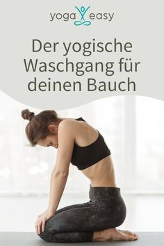Agni Sara: Der yogische Waschgang für deinen Bauch The yogi likes to keep himself clean - from the outside as well as from the inside. Agni Sara is one of the yogic Kriyas and is like the spin program Fitness Workouts, Fitness Del Yoga, Easy Workouts, Fitness Motivation, Easy Fitness, Yoga Inspiration, Fitness Inspiration, Iyengar Yoga, Yoga Routine