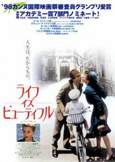 ライフ・イズ・ビューティフル - Yahoo!映画