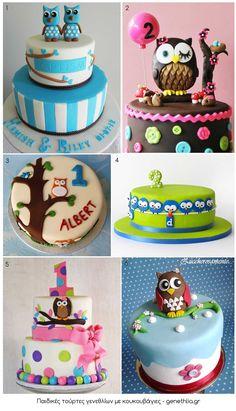 παιδικες τουρτες κουκουβαγια  για αγορια και κοριτσια-Owl cake ideas