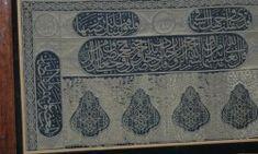 Abdullah Zühdü Efendi – Kur'an'la Ülfet Platformu Rugs, Home Decor, Farmhouse Rugs, Decoration Home, Room Decor, Home Interior Design, Rug, Home Decoration, Interior Design