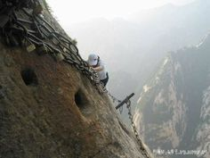 Mt.  Trilha perigosa Huashan
