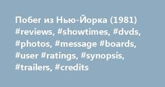 Побег из Нью-Йорка (1981) #reviews, #showtimes, #dvds, #photos, #message #boards, #user #ratings, #synopsis, #trailers, #credits http://missouri.nef2.com/%d0%bf%d0%be%d0%b1%d0%b5%d0%b3-%d0%b8%d0%b7-%d0%bd%d1%8c%d1%8e-%d0%b9%d0%be%d1%80%d0%ba%d0%b0-1981-reviews-showtimes-dvds-photos-message-boards-user-ratings-synopsis-trailers-cred/  # The leading information resource for the entertainment industry Побег из Нью-Йорка (1981 ) Storyline Plot Keywords: Taglines: The world's greatest leader is a…