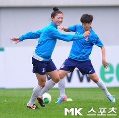 Shim Seo Yeon