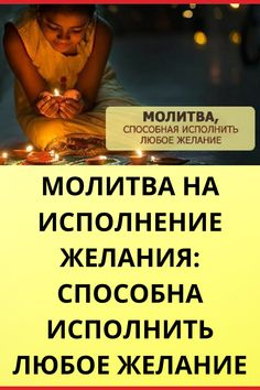 Runes, Wisdom, Health, Movie Posters, Offering Prayer, Faith, Health Care, Film Poster, Salud