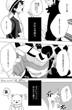 ももたろ (@lftro) さんの漫画   7作目   ツイコミ(仮) One Piece Fanart, Trafalgar Law, Fan Art, Manga, Fictional Characters, Mango, Manga Anime, Manga Comics, Fantasy Characters
