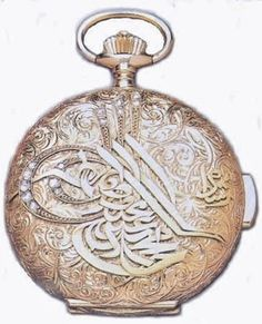 Late-Ottoman pocket watch, with the tughra (seal) of sultan Mehmet V (1909-1918). Silver, vermeil and diamonds.