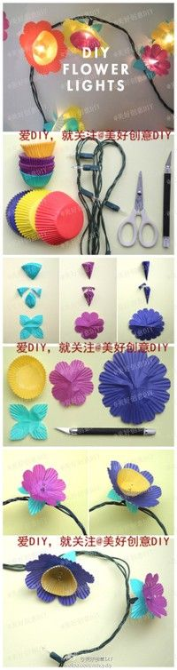 Flower lights made from cupcake liners. (in Japanese but nice pictures.)