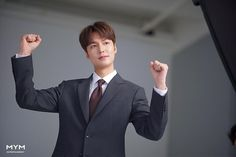 Lee Min Ho, Lee Haru, Kim Go Eun, New Actors, Blockbuster Movies, Boys Over Flowers, Kdrama Actors, Minho, Korean Actors