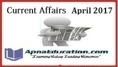 Current Affairs 3rd April-Daily GK Updates, Today Important Questions Answers, GK & Current Affairs 3rd April 2017