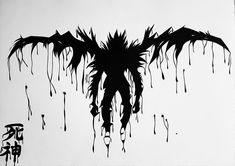 the shinigami ryuk