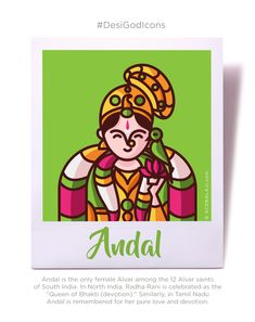 Quirky Indian Wedding Invitations - Desi Gods' Iconography by SCD Balaji Indian Gods, Indian Art, Lord Rama Images, Indian Illustration, Radha Krishna Wallpaper, Indian Wedding Invitations, Quirky Wedding, God Pictures, Creative Advertising