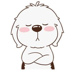 16 Super cute dog emoji gifs brings you joy Super Cute Dogs, Super Funny, Cute Gif, Funny Cute, Dog Emoji, Animation, Girl And Dog, Cute Quotes, Quotes Girls