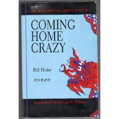 Coming Home Crazy by Bill Holm.  A wonderful book about his experiences living in China.