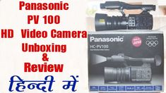 Panasonic PV 100 HD Camera Unboxing and Review