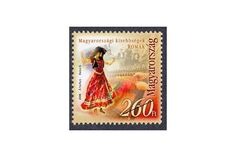 (Ethnic Minorities in Hungary - Roma) Ms Gs, Mail Art, Stamp Collecting, Postage Stamps, Hungary, Traditional, Eagles, Ethnic, Coins