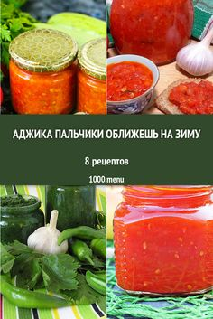 Ketogenic Recipes, Low Carb Recipes, Queens Food, Canning Recipes, Chutney, Watermelon, Salsa, Good Food, Food And Drink