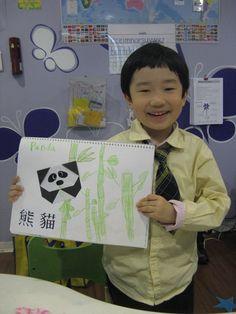 Origami Panda - Endangered Animals Theme