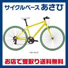 サイクルベースあさひ楽天市場店