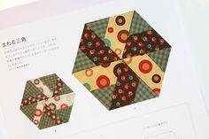 163 Favorite Patchwork Patterns : Japanese Craft Book