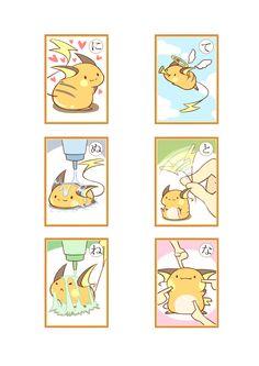 Mini Chibi Raichu Adventures 38 (Pokemon)