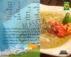 White Butter Handi - Shireen Anwar Recipe in Urdu