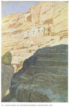 Ivan Bilibin (Russian: 1876-1942) | Monastery of St. George Hosevita. Palestine