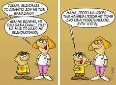 Funny Cartoons, Funny Photos, Comics, Memes, Minions, Funny Stuff, Law, Quotes, Instagram