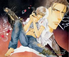 You're my loveprize in viewfinder | Ver Yaoi Online 2 | anime o manga  portada o reconocimiento :3 <3 | Pinterest