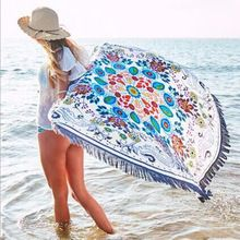 Like and Share if you want this  America and Europe Style Indian 100% Viscose Mandala Toalla Playa Mandalas Tapestry Beach Throw Blanket Beach/Yoga Mat Decor     Tag a friend who would love this!     FREE Shipping Worldwide     #Style #Fashion #Clothing    Get it here ---> http://www.alifashionmarket.com/products/america-and-europe-style-indian-100-viscose-mandala-toalla-playa-mandalas-tapestry-beach-throw-blanket-beachyoga-mat-decor/
